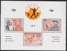 Belgie  .  OBP   .     Blok  35     .   **    .    Postfris    .  / .   Neuf SANS Charniere - Blocs 1962-....