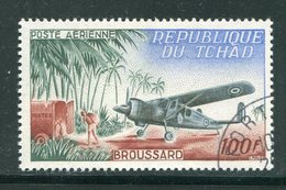 TCHAD- P.A Y&T N°12- Oblitéré - Tchad (1960-...)