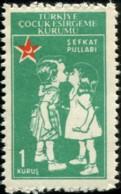 1955  Timbre De Bienfaisance  TÜRKIYE ÇOCUK ESIRGEME KURUMU ŞEFKAT PULLARI  1 KURUŞ - 1921-... République