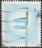 1973 Timbre De  Bienfaisance Guerre Réfugiés - Bahreïn (1965-...)