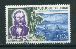 TCHAD- P.A Y&T N°53- Oblitéré - Tchad (1960-...)