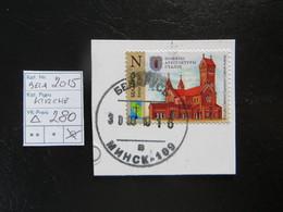 """2015  """" Kirche """" Auf Ausschnitt, Vollstempel   LOT 280 - Belarus"""