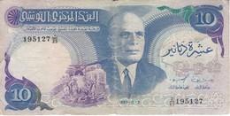 BILLETE DE TUNEZ DE 10 DINARS DEL AÑO 1983 (BANK NOTE) - Tunisia