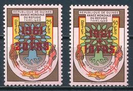 °°° GUINEE - Y&T N°52/53 - 1961 MNH °°° - Costa D'Avorio (1960-...)