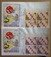 FDC Filagrano Italia 1979 - Quartine AF Croce Rossa Italiana - 2 Non Viaggiate - Francobolli