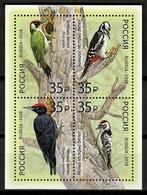 Russia 2018 Rusia / Birds MNH Vögel Aves Oiseaux / Cu12127  41-34 - Pájaros