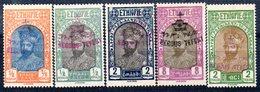 Serie Nº 166/70  Etiopia - Etiopía