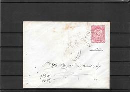 Persia-Iran Old Postal Stationery Domestic Use ( Ref.586c ) - Irán