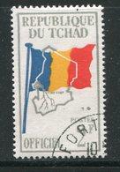 TCHAD- Service Y&T N°2- Oblitéré - Tchad (1960-...)