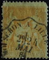 -Sage N°92  Type Ll  .O. Ambulant.  MOUSCRON A LILLE.24 Mai 1881. ( Second Choix ) - 1876-1898 Sage (Type II)