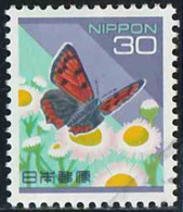Japon 1997 Yv. N°2390 - Papillon - Oblitéré - 1989-... Empereur Akihito (Ere Heisei)