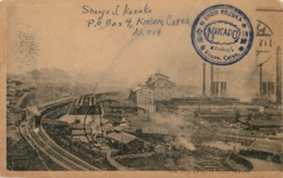 Corea. Card From Kinsen To Sevilla (Spain). Not Stamps. Postal History. - Corea (...-1945)