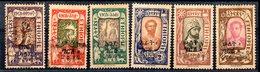 Serie Nº 132/7  Etiopia - Etiopía