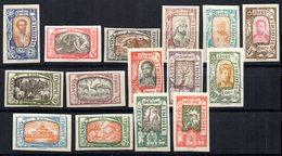 Serie Nº 117/31 Sin Dentar  Etiopia - Etiopía