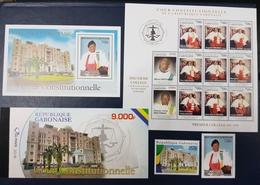 GABON 2018 / 2019 COUR CONSTITUTIONNELLE CONSTITUTION JUSTICE JUGE COLLEGE - SET & SHEET BLOC & Booklet - RARE MNH - Gabon