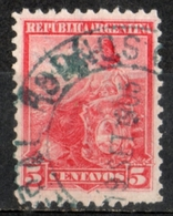 Argentina 1899 - Allegoria Libertà Seduta Allegory Liberty Seated - Argentina