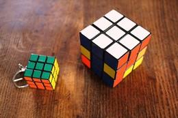 Ancien Jeux Rubik's Cube Vintage + Porte Clé Rubik's Cube - Brain Teasers, Brain Games