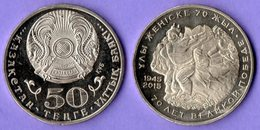 Kazakhstan 2015.   50 Tenge.  THE 70th ANNIVERSARY OF THE GREAT VICTORY.   Events. UNC. - Kazakhstan