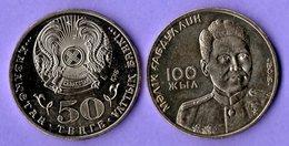 Kazakhstan 2015.   50 Tenge.  100th ANNIVERSARY OF MALIK GABDULLIN. People.  UNC. - Kazakhstan