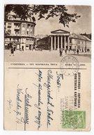 10 DINARA GREEN, 1958, SUBOTICA, MARSAL TITO SQUARE, YUGOSLAVIA, POSTAL STATIONERY,  USED - Serbia