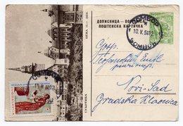10 DINARA GREEN, RED CROSS,1958, SUBOTICA, CHURCH, YUGOSLAVIA, POSTAL STATIONERY,  USED - Serbia