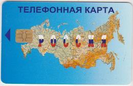 #06 - RUSSIA-119 - ZHUKOV REGION - 30 UNITS - Russie