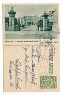10 DINARA GREEN,1955, BEOGRAD, FEDERAL MINISTRY,YUGOSLAVIA, POSTAL STATIONERY,  USED - Serbia