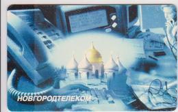 #06 - RUSSIA-122 - NOVGOROD REGION - 200 UNITS - Russie