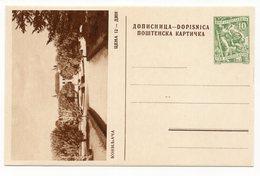 10 DINARA GREEN, AROUND 1956, BANJA KOVILJACA, SPA, SERBIA, YUGOSLAVIA, POSTAL STATIONERY, NOT USED - Serbia