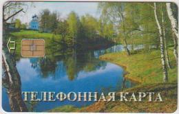 #06 - RUSSIA-127 - 100 UNITS - Russie
