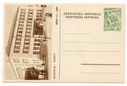 10 DINARA GREEN, AROUND 1956, LESKOVAC-POSTA, POST OFFICE, SERBIA, YUGOSLAVIA, POSTAL STATIONERY, NOT USED - Serbia