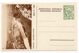 10 DINARA GREEN, AROUND 1956, DJERDAP-VELIKI KAZAN, DANUBE GORGE, SERBIA, YUGOSLAVIA, POSTAL STATIONERY, NOT USED - Serbia