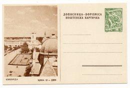 10 DINARA GREEN, AROUND 1956, KIKINDA, SERBIA, YUGOSLAVIA, POSTAL STATIONERY, NOT USED - Serbia