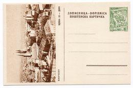 10 DINARA GREEN, AROUND 1956, PANCEVO, SERBIA, YUGOSLAVIA, POSTAL STATIONERY, NOT USED - Serbia