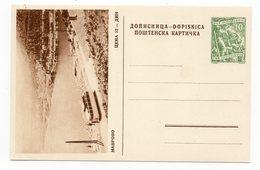 10 DINARA GREEN, AROUND 1956, MAVROVO, LAKE, MACEDONIA, YUGOSLAVIA, POSTAL STATIONERY, NOT USED - Macedonia