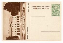 10 DINARA GREEN, AROUND 1956, ILIDZA,NEAR SARAJEVO, BOSNIA, YUGOSLAVIA, POSTAL STATIONERY, NOT USED - Bosnia And Herzegovina