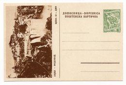 10 DINARA GREEN, AROUND 1956, JAJCE, WATERFALL, BOSNIA, YUGOSLAVIA, POSTAL STATIONERY, NOT USED - Bosnia And Herzegovina