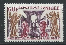 Niger YT 176 XX / MNH Decaris - Niger (1960-...)