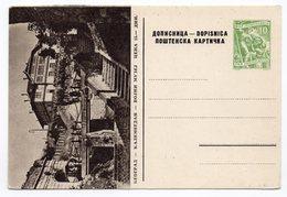 10 DINARA GREEN, ABOUT 1956, BEOGRAD, KALEMEGDAN, MILITARY MUSEUM,SERBIA, YUGOSLAVIA, NOT USED, ILLUSTRATED POSTCARD - Serbia