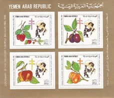 Yemen Hb Michel 224 - Yemen