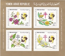 Yemen Hb Michel 225 - Yemen