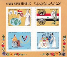 Yemen Hb Michel 221 - Yemen