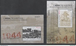 GREECE, 2017, MNH, BATTLE FOR KERATSINI POWER STATION 1944, WWII , ELECTRICITY,  MONUMENTS,  2 S/SHEETS - History