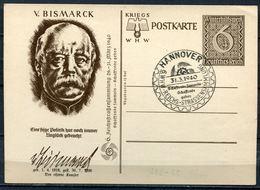 """Germany 1940 GS Mi.Nr.P286/05 Mit Plusprint""""von Bismarck-Kriegs WHW """"mit SST""""Hammover""""1 GS Used - Germany"""