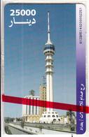 IRAQ - Telecommunication Tower, ITPC Telecard 25000 IQD(No 8), Chip GEM3.1, Mint - Iraq