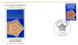 Nouvelle Calédonie - FDC Yvert 419 Aquarium Nouméa - X 957 - FDC