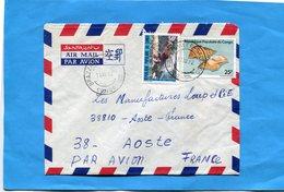 Marcophilie-lettre -CONGO > Françe-cad-1982- Stamps-N°683C Coquillage-RAREsur Lettre- - Other
