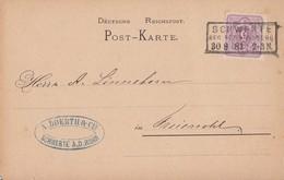 DR Ganzsache EF Minr.40 R3 Schwerte Reg. Bez. Arnsberg 30.8.81 - Briefe U. Dokumente