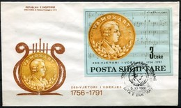 Albania Stamps 1991. 200th Death Anniversary Of W. A. Mozart. FDC Block MNH. Michel 94 - Albania