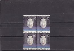 Japon Nº 1413 En Bloque De Cuatro - 1926-89 Emperor Hirohito (Showa Era)